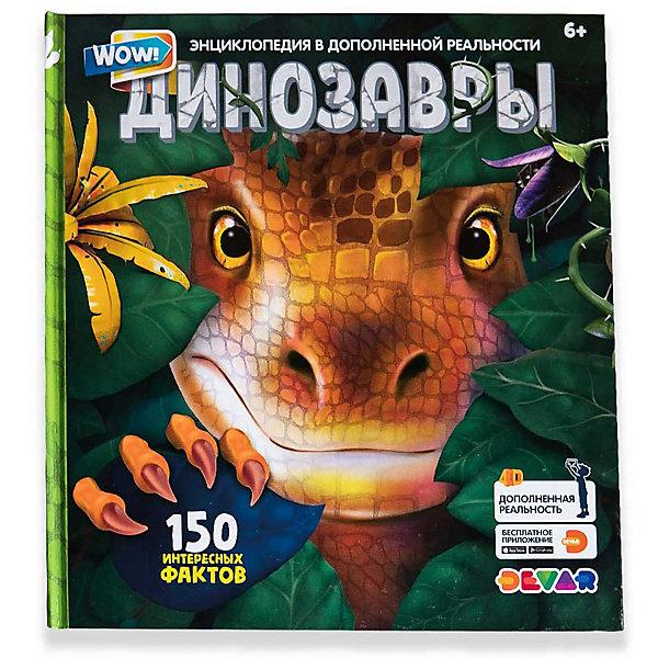 Devar Kids Энциклопедия в дополненной реальности Эра динозавров