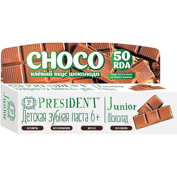 Купить Зубная паста President Junior Шоколад, от 6 лет, 50 мл, Италия, Унисекс