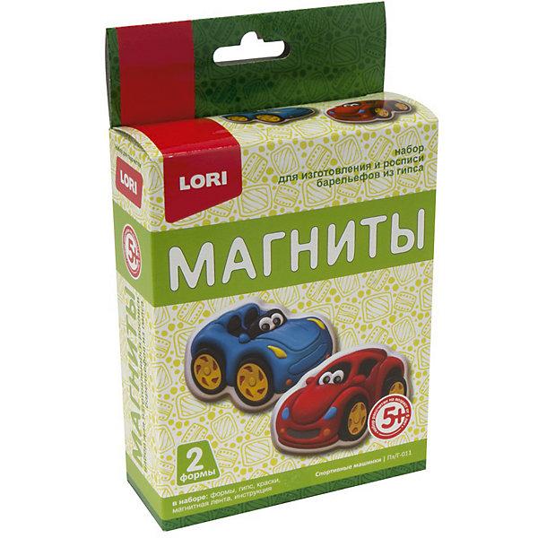 Купить Магниты из гипса Lori Спортивные машинки, Россия, Унисекс