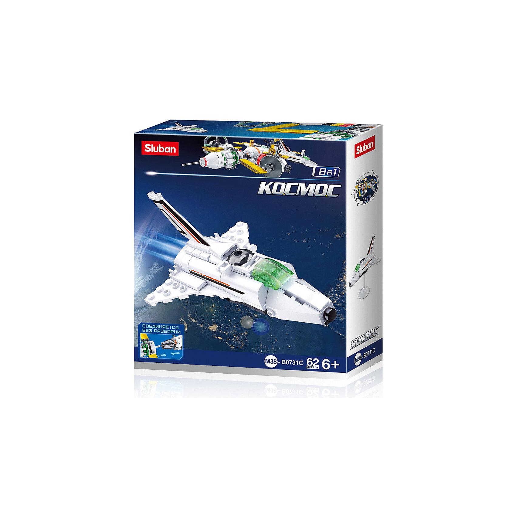 Конструктор Sluban Космос: мини-шаттл, 62 детали по цене 213