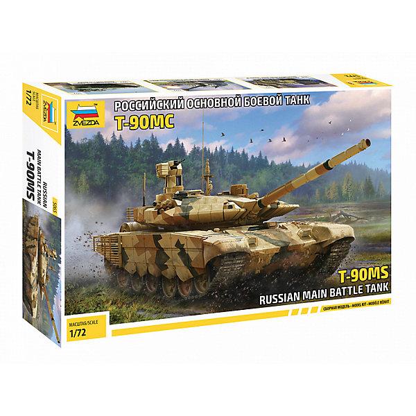 Звезда Сборная модель Звезда Российский основной боевой танк Т-90МС россия звезда ольга с хр