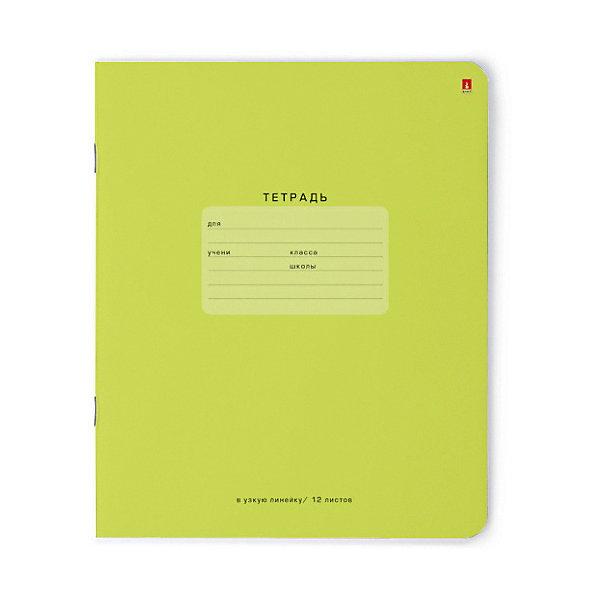 Купить Комплект тетрадей Альт One color, узкая линейка, 12 листов, Россия, Унисекс