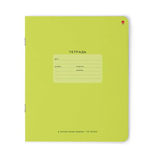 Купить Комплект тетрадей Альт One color, частая косая линейка, 12 листов, Россия, Унисекс
