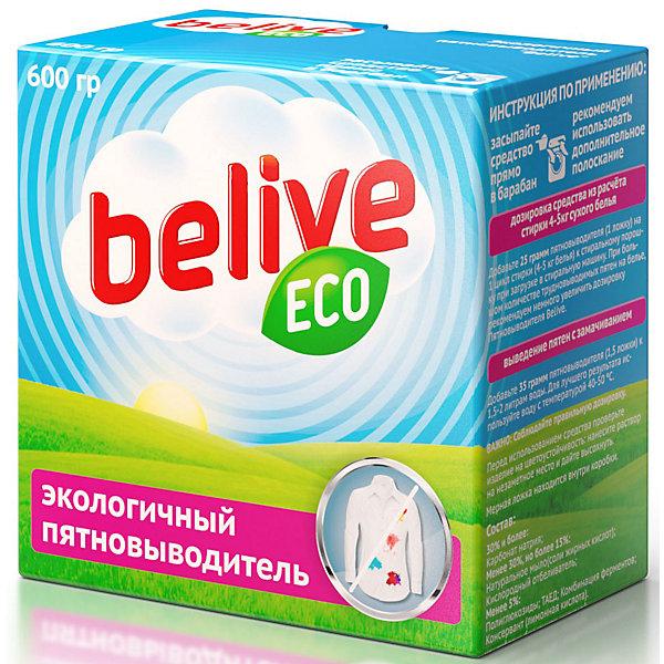 Пятновыводитель Belive, 600 гр