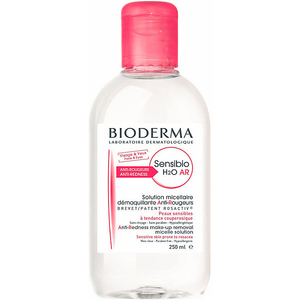 Мицеллярная вода Bioderma Sensibio H2O, 250 мл