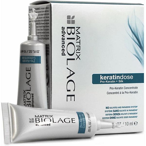 Matrix Сыворотка для волос Matrix Biolage Keratindose, 10 шт по 10 мл matrix кондиционер для сильно поврежденных волос biolage keratindose 200 мл