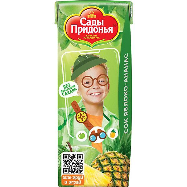 Купить Сок Сады Придонья яблоко ананас с 6 мес, 27 шт по 200 г, Россия, Унисекс