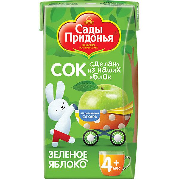 Сок Сады Придонья зелёное яблоко с 4 мес, 18 шт по 125 г