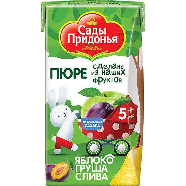 Пюре Сады Придонья яблоко груша слива с 5 мес, 18 шт по 125 г