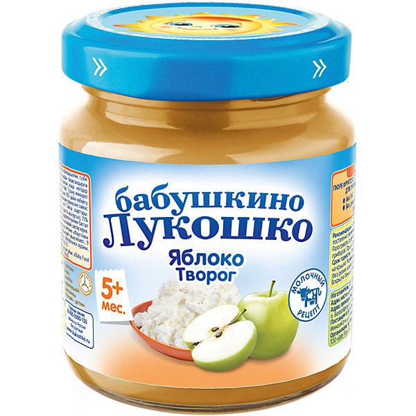Пюре Бабушкино Лукошко яблоко творог, с 5 мес, 6 шт х 100 г