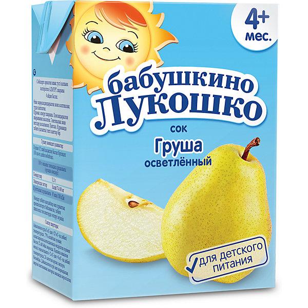 Сок Бабушкино Лукошко груша осветлённый, с 4 мес, 200 мл х 18 шт