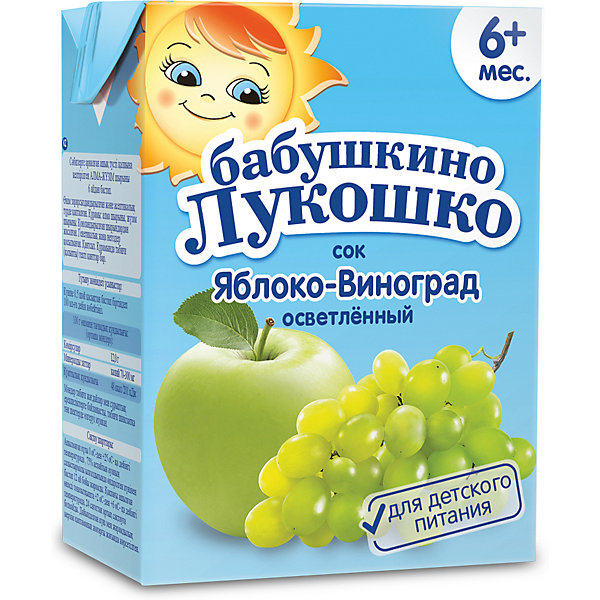 Фото - Бабушкино Лукошко Сок Бабушкино Лукошко яблоко виноград осветлённый, с 6 мес, 200 мл х 18 шт соки и напитки бабушкино лукошко сок яблоко виноград осветленный без сахара с 6 мес 200 мл
