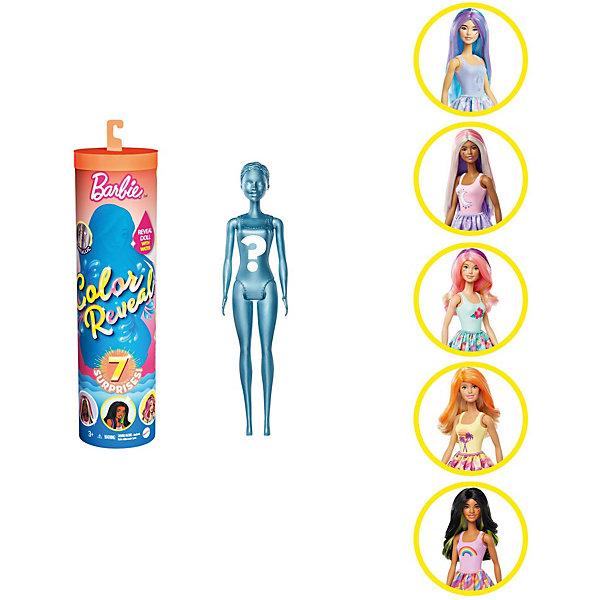 "Кукла Barbie ""Мода"" Волна 3, меняет цвет Mattel разноцветного цвета"