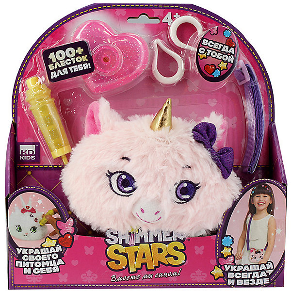 Купить Набор с кошельком Shimmer Stars Розовый единорог, Китай, розовый, Унисекс