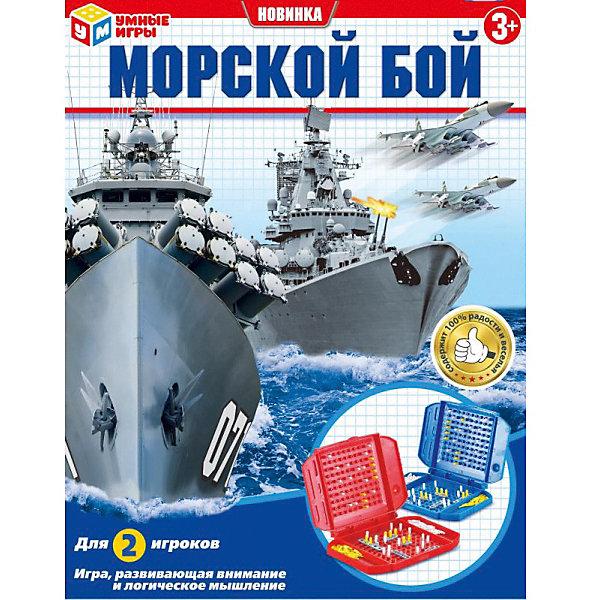 Умные игры Настольная игра Умные игры Морской бой
