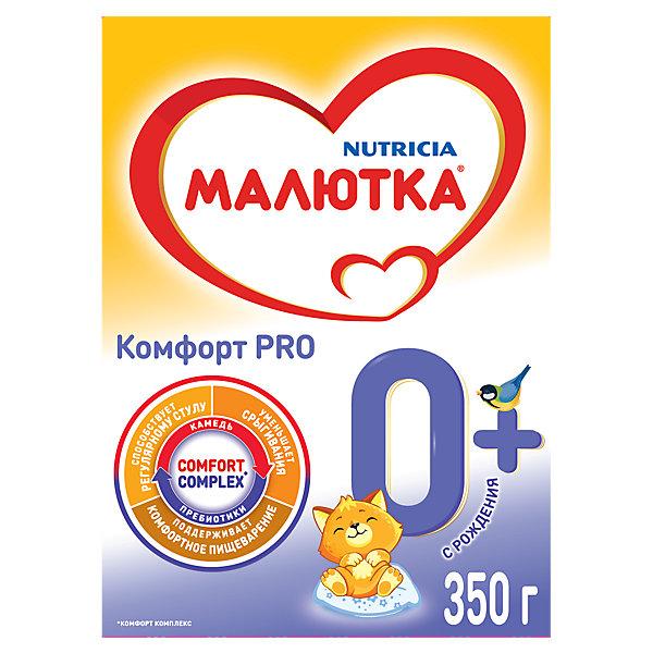 """Малютка Молочная смесь Малютка """"Комфорт"""" с 0 мес, 350 г"""