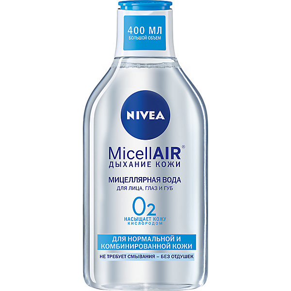 Мицеллярная вода Nivea для лица, глаз