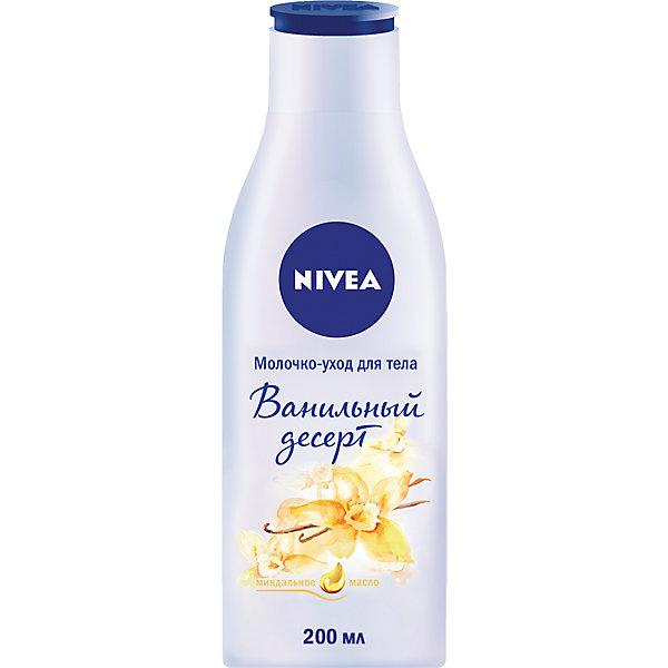 Молочко-уход для тела Nivea Ванильный десерт, 200 мл
