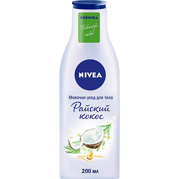 Молочко-уход для тела Nivea Райский кокос, 200 мл