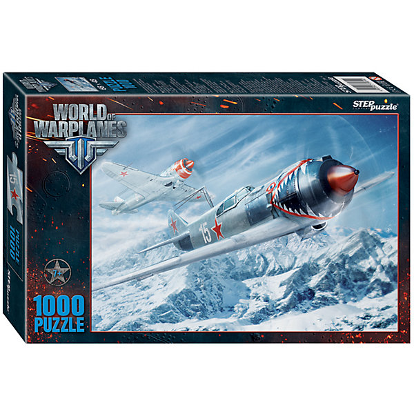 Степ Пазл Пазл Step Puzzle World of Warplanes, 1000 деталей пазл step puzzle степ пазл 1000 эл world of tanks 79604