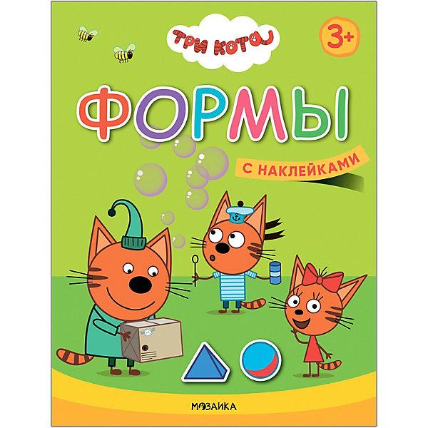 Мозаика-Синтез Книжка с наклейками Три кота. Формы мозаика синтез книжка с наклейками раскрась россию арктика