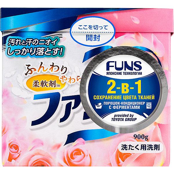 Funs Стиральный порошок Funs с кондиционирующим эффектом 2 в2 1 концентрированный, 900 г