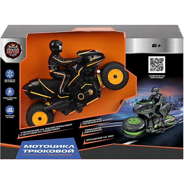 Радиоуправляемый мотоцикл Пламенный мотор