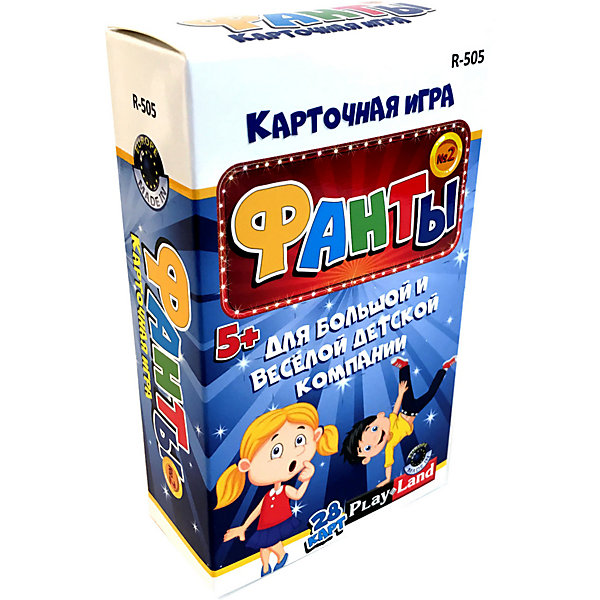 Play Land Карточная игра Play Land Фанты №2 карточная игра фанты