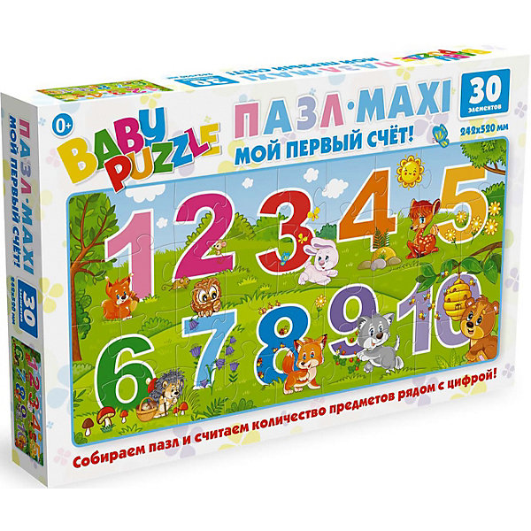 Пазл для малышей Origami Maxi, 30 деталей