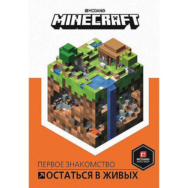 ИД Лев Первое знакомство Minecraft Остаться в живых ид лев minecraft средневековая крепость