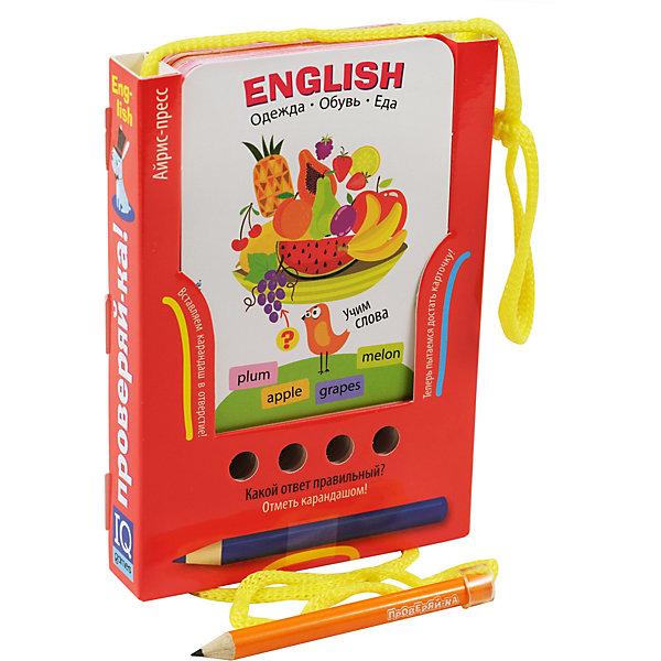 АЙРИС-пресс Игра с карандашом English Проверяй-ка. Учим слова. Одежда. Обувь. Еда набор карточек айрис пресс проверяй ка логика 48 шт
