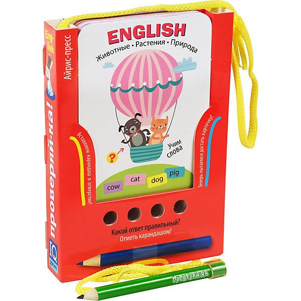 АЙРИС-пресс Игра с карандашом English Проверяй-ка. Учим слова. Животные. Растения. Природа набор карточек айрис пресс проверяй ка логика 48 шт