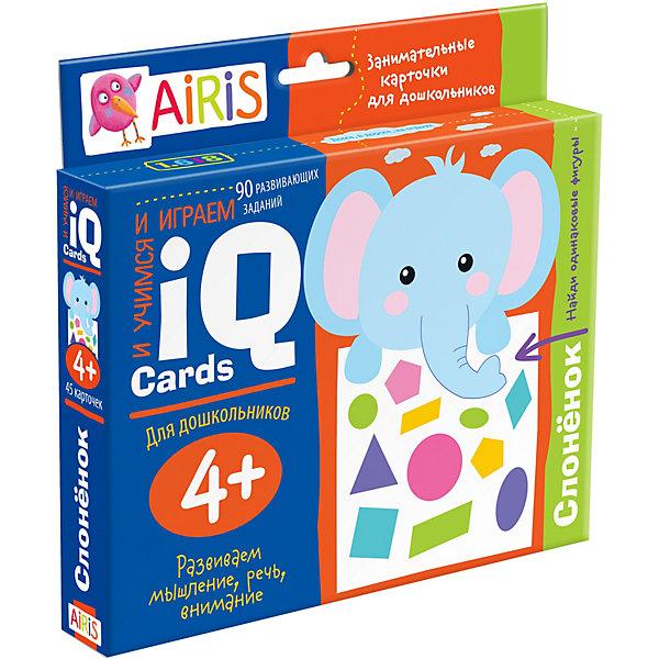 АЙРИС-пресс Набор занимательных карточек для дошколят Слонёнок айрис пресс занимательные карточки для дошколят львенок