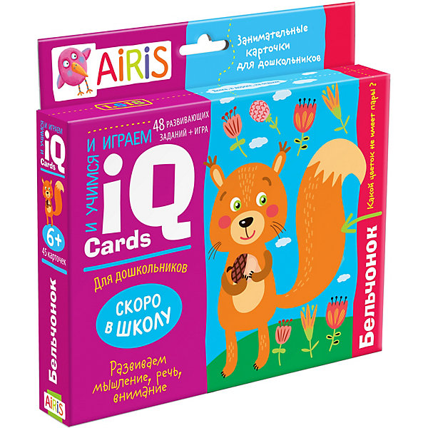 АЙРИС-пресс Набор занимательных карточек для дошколят Бельчонок айрис пресс занимательные карточки для дошколят львенок