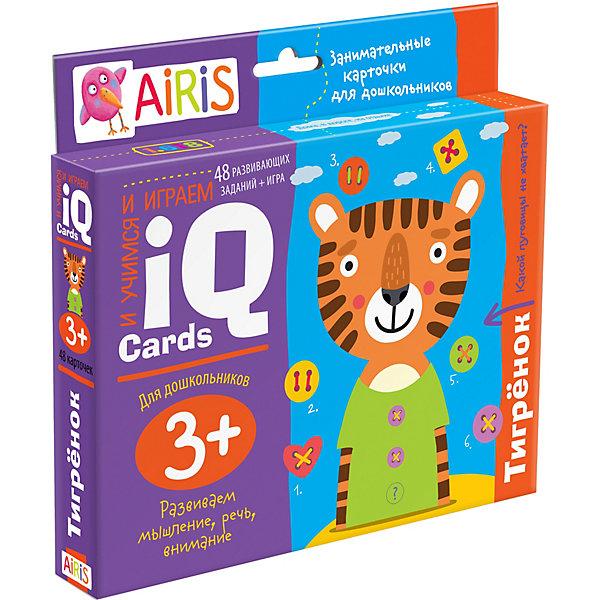 АЙРИС-пресс Набор занимательных карточек для дошколят Тигрёнок айрис пресс занимательные карточки для дошколят львенок