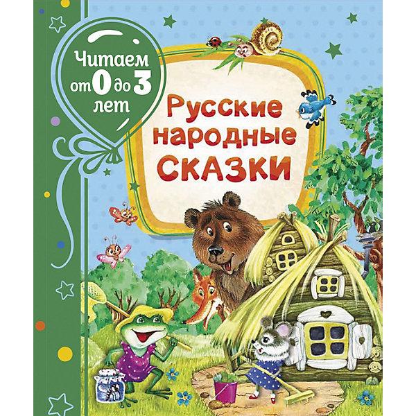 Купить Сборник Русские народные сказки , Росмэн, Россия, Унисекс