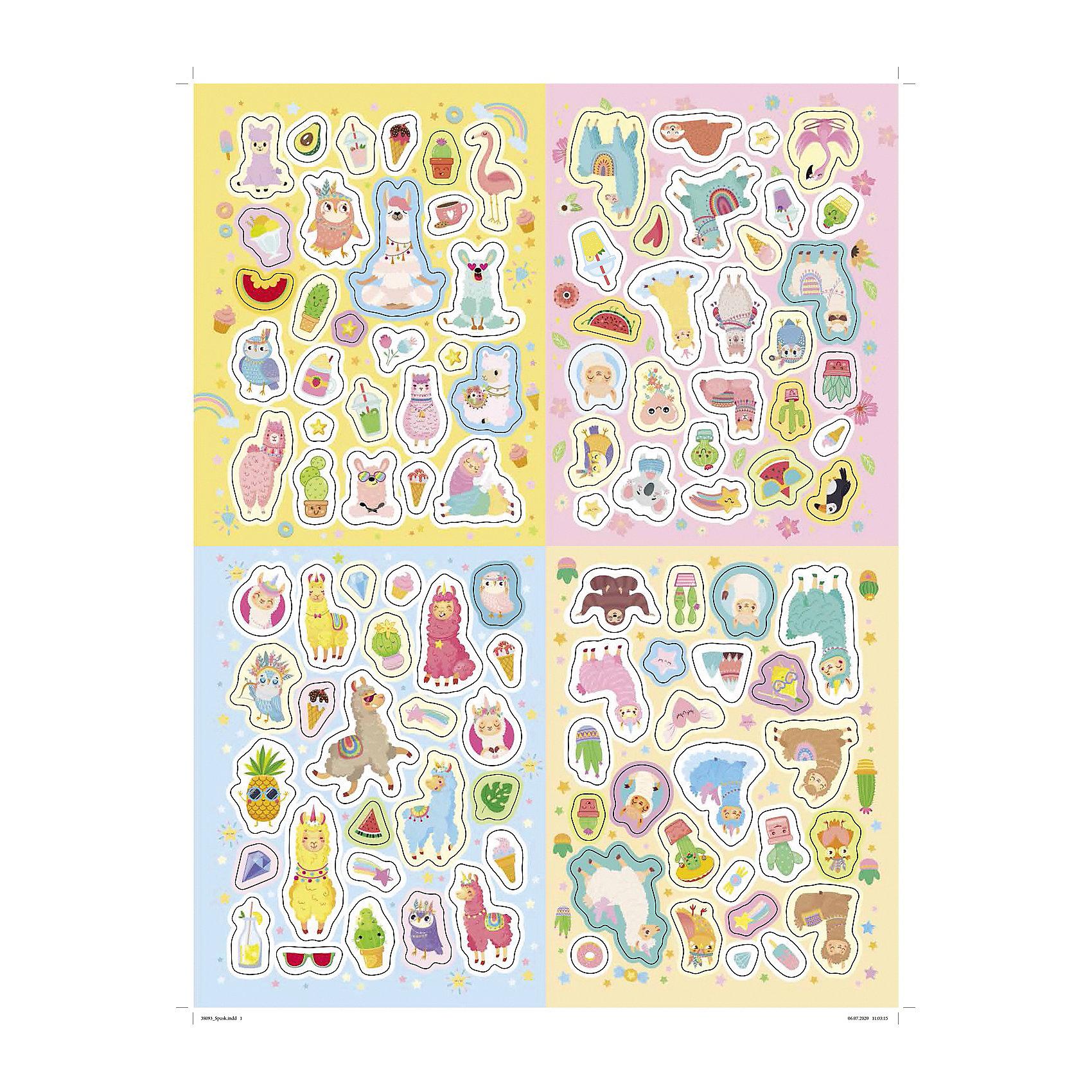 """Книжка с наклейками """"Ламы"""", 100 наклеек"""