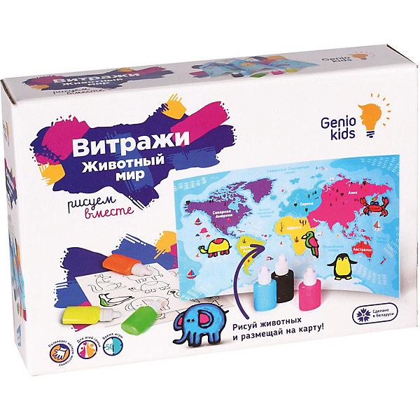 Купить Набор для творчества Dream Makers Витражи Животный мир, Беларусь, Унисекс