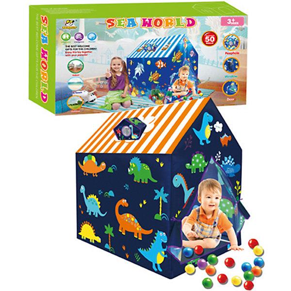 Наша Игрушка Игровая палатка Наша Игрушка Динозаврики
