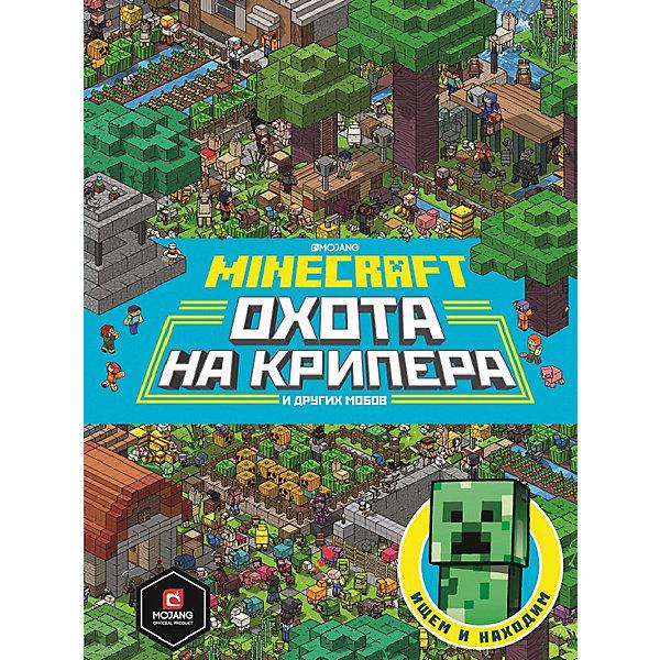 ИД Лев Minecraft. Первое знакомство. Охота на крипера ид лев minecraft средневековая крепость