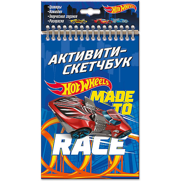 Активити-скетчбук Origami Hot Wheels, Made to race