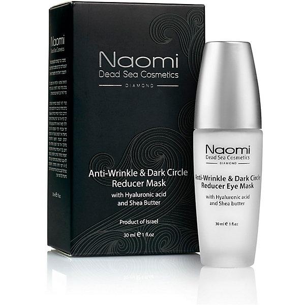 Маска для глаз Naomi против морщин и тёмных кругов, 30 мл