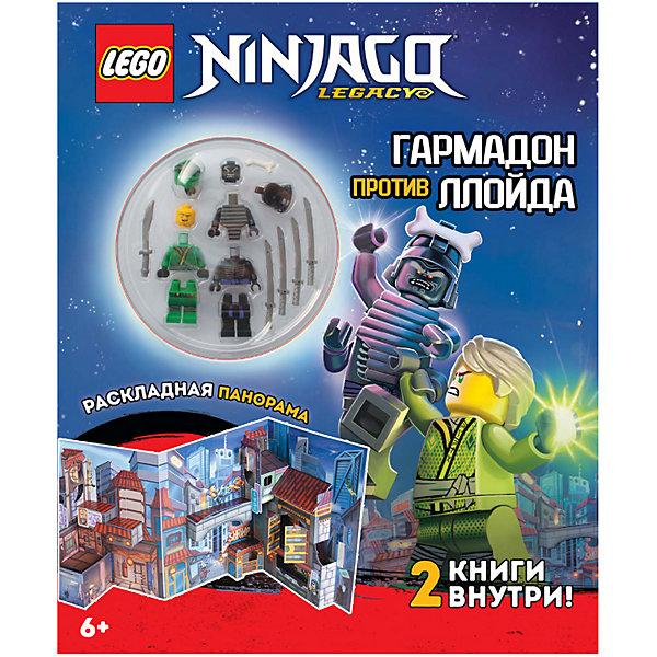 """Набор книг LEGO Ninjago """"Миссия Ниндзя: Гармадон против Ллойда"""" Набор книг LEGO Ninjago """"Миссия Ниндзя: Гармадон против Ллойда"""""""