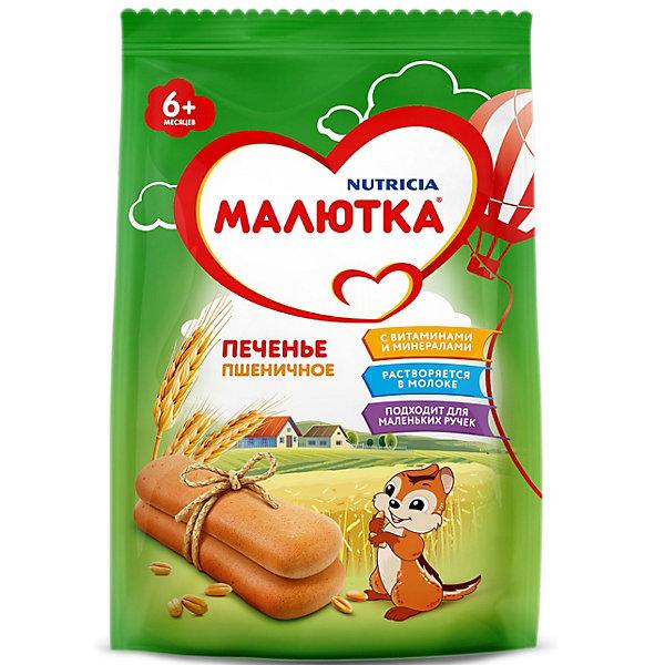 Детское печенье Малютка пшеничное, с 6 мес,