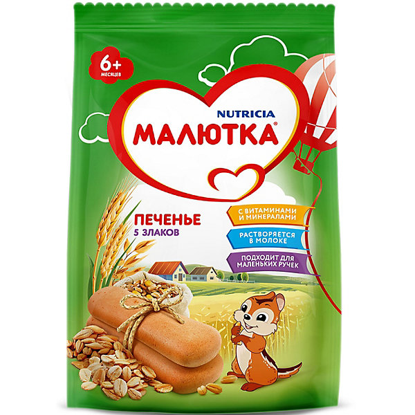 Детское печенье Малютка 5 злаков, с