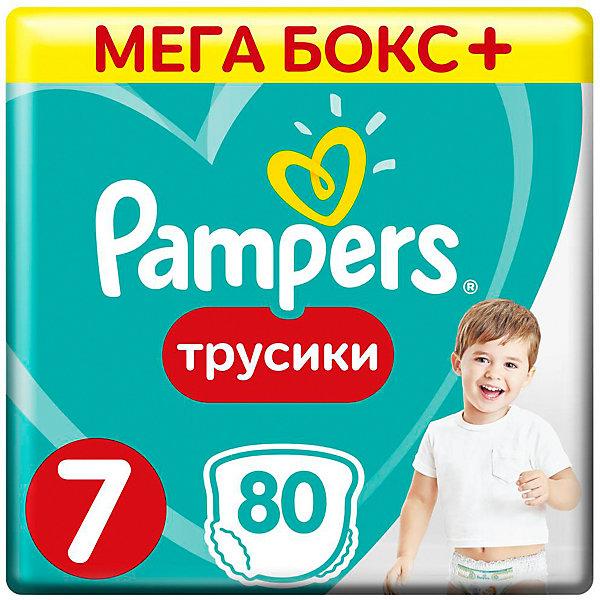 Трусики Pampers Pants 17+ кг, 80 шт