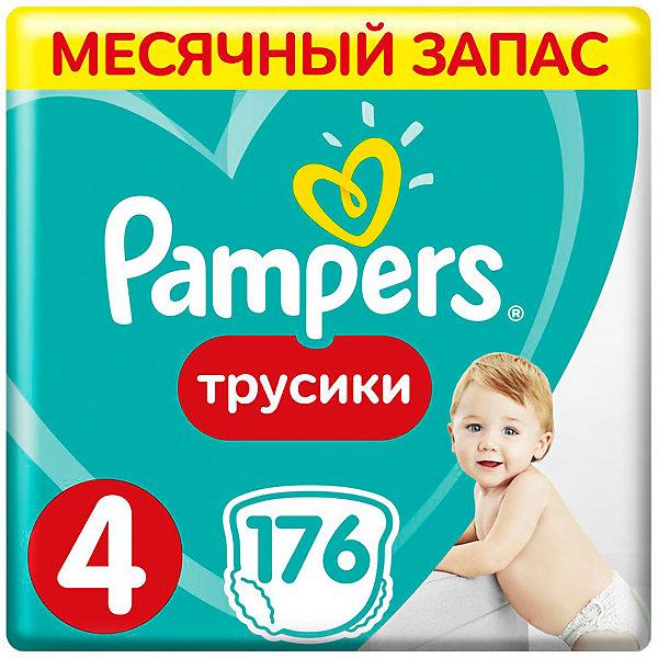 Трусики Pampers Pants 9-15 кг, 176 шт