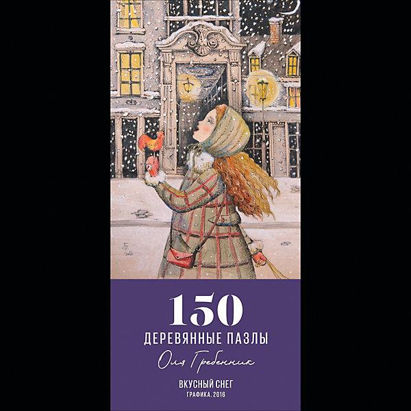 Деревянный пазл DaVici Вкусный снег, 150 элементов, Россия, Унисекс  - купить со скидкой