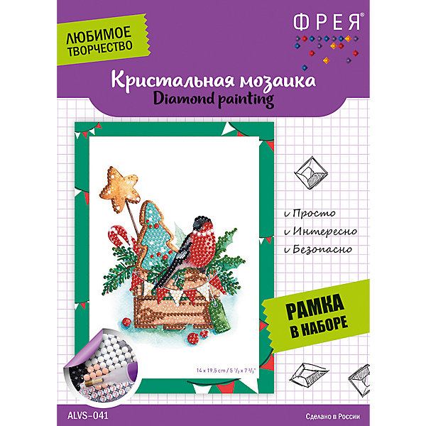 Купить Алмазная мозаика Фрея Праздничный набор , 14х19, 5 см, Россия, Унисекс
