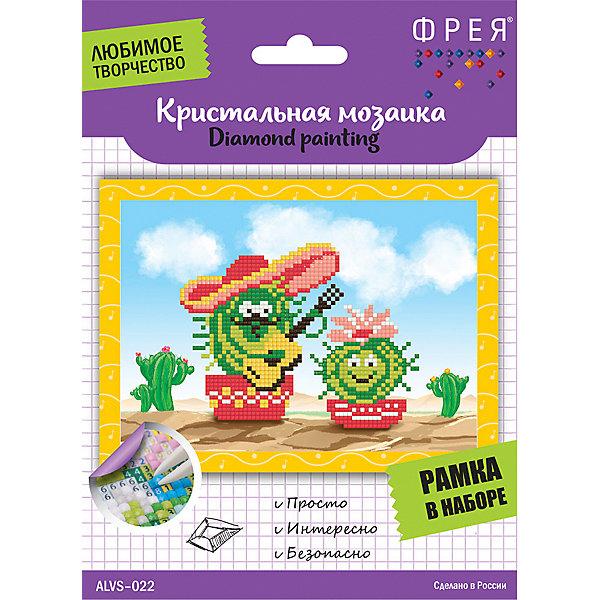 Купить Алмазная мозаика Фрея Песни для любимой , 14х19, 5 см, Россия, Унисекс